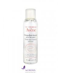 Avene Средство для снятия макияжа с глаз - Gentle Eye Make-Up Remover, 125 мл