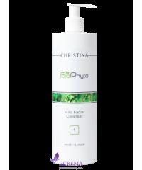 Christina Био Фито Мягкий очищающий гель ( шаг 1) - Bio Phyto Mild Facial Cleanser, 500 мл
