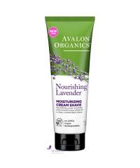 Avalon Organics Увлажняющий питательный крем для бритья
