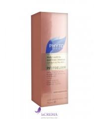 Фито Фитоеликсир Масло для интенсивного питания волос-  Phyto Phytoelixir, 75 мл