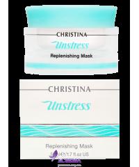 Christina Анстресс Восстанавливающая маска - Unstress, 50 мл