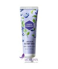 Jayjun Крем для рук увлажняющий с черникой - Honey Dew Purple Hand Cream