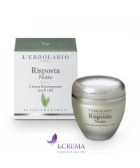 Лерболарио Ночной интенсивный крем для лица -  L'Erbolario, 50 мл
