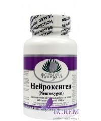 Пищевая добавка Нейроксиген, 60 капсул
