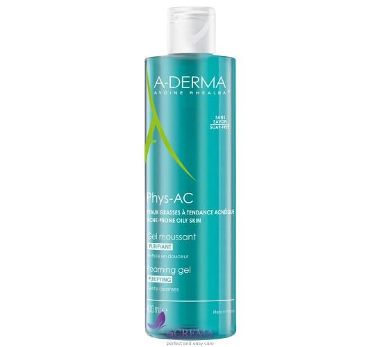 А-Дерма Экзомега Шампунь-мусс для сухой, атопической кожи головы - Exomega Foaming Shampoo, 125 мл