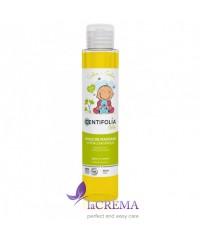Сентифолия Органическое масло для массажа для детей - Centifolia, 100 мл
