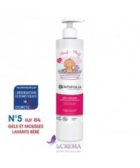 Сентифолия Органический шампунь - гель для детей - Centifolia