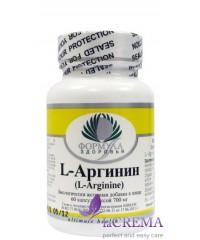 Пищевая добавка L-Аргінін, 60 капсул