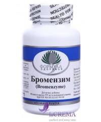 Пищевая добавка БромЭнзим, 90 капсул