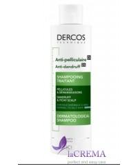 Виши Деркос Шампунь против перхоти для нормальных и жирных волос - Vichy Dercos, 200 мл