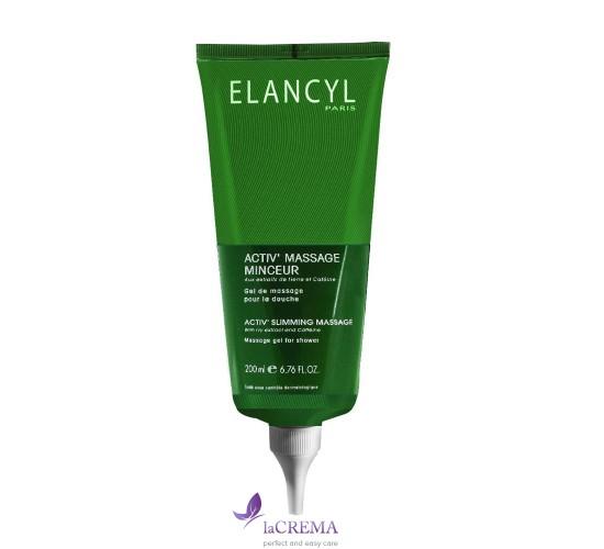 Elancyl Средство- гель с эффектом массажа для похудения