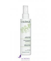 Caudalie Очищающее масло для снятия макияжа Кодали (Caudalie Make-Up Removing Cleansing Oil)