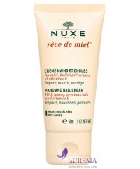 Нюкс Медовая мечта Крем для рук и ногтей - Nuxe Reve de Miel, 50 мл