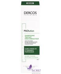 Виши Деркос Неоженик - Cредство для роста новых волос - Vichy Dercos Neogenic