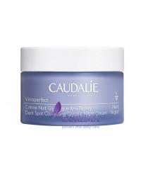 Caudalie Крем ночной Виноперфект Кодали (Vinoperfect Night Cream New Skin), 40 мл